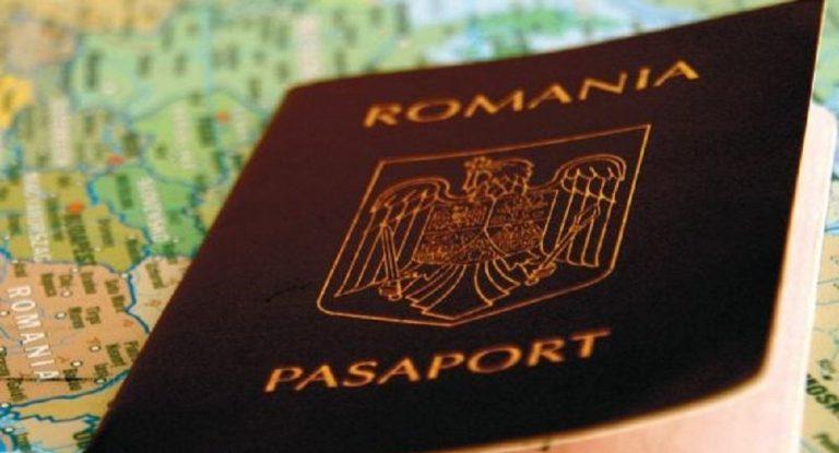 La Chișinău va funcționa Centrul pentru cetățenie română