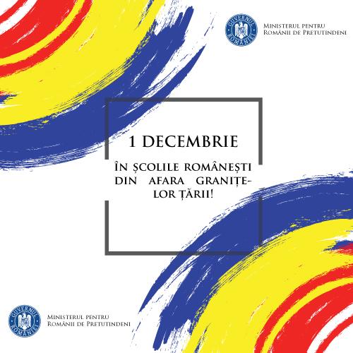 """An centenar în comunitățile românești de pretutindeni: """"1 Decembrie în școlile românești din afara granițelor țării"""""""